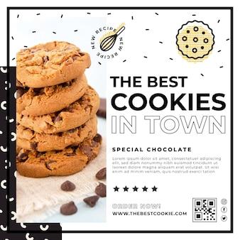 クッキーの写真とチラシテンプレート