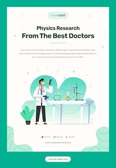 チラシテンプレート、実験室での医師のイラスト、テーブル、化学液体、植物
