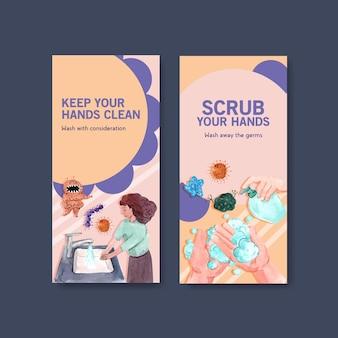 Шаблон флаера с концептуальным дизайном глобального дня мытья рук
