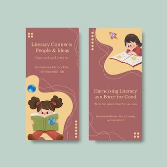 パンフレットやチラシの水彩画の国際識字デーのコンセプトデザインのチラシテンプレート。