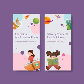 Шаблон флаера с концептуальным дизайном международного дня грамотности для брошюры и листовки акварелью.
