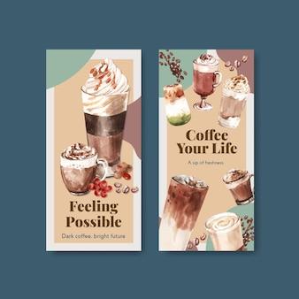 브로셔 및 전단지 수채화에 대한 한국 커피 스타일 컨셉의 전단 템플릿