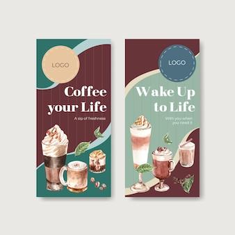 パンフレットやチラシの水彩画の韓国コーヒースタイルのコンセプトのチラシテンプレート