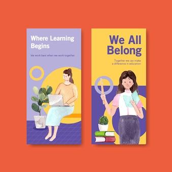 Шаблон флаера с онлайн-дизайном образования, листовкой и рекламой акварели