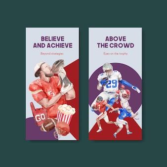 パンフレットやチラシの水彩ベクトルイラストのスーパーボウルスポーツコンセプトデザインのチラシテンプレート。