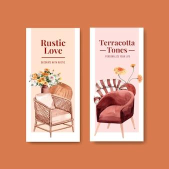 パンフレットやマーケティング水彩ベクトルイラストのテラコッタ装飾コンセプトデザインのチラシテンプレート