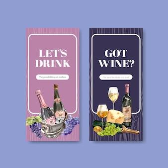 Шаблон флаера с концепцией винной фермы для брошюры и маркетинговой акварельной иллюстрации.