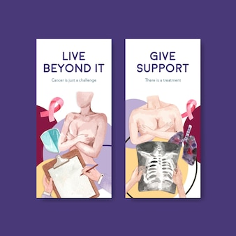 브로셔 및 전단지 수채화 벡터 일러스트 레이 션에 대 한 세계 암의 날 컨셉 디자인 전단 템플릿.