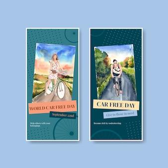 Шаблон флаера с концептуальным дизайном всемирного дня без автомобиля для акварельной брошюры и листовки.
