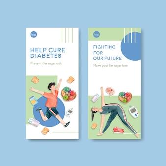 Шаблон флаера со всемирным днем диабета для брошюры и листовки акварель