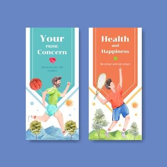 パンフレットやチラシの水彩画の世界メンタルヘルスの日のコンセプトデザインのチラシテンプレート