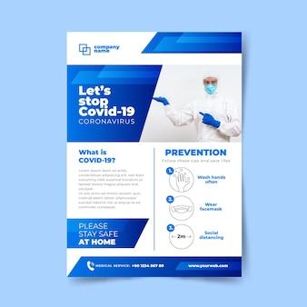 コロナウイルスに関する情報が記載されたチラシ