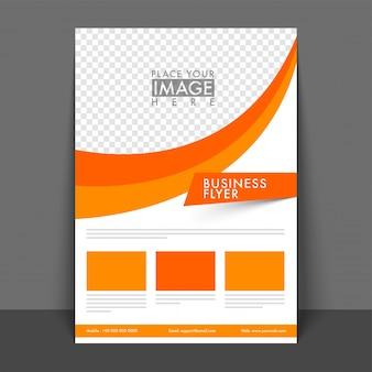 Профессиональный бизнес-дизайн flyer с пространством для вашего изображения.