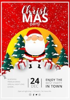 Рождественская вечеринка flyer с плоским дизайном