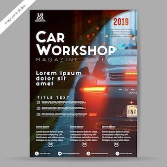 Шаблон брошюры для мастерских автомобилей / flyer