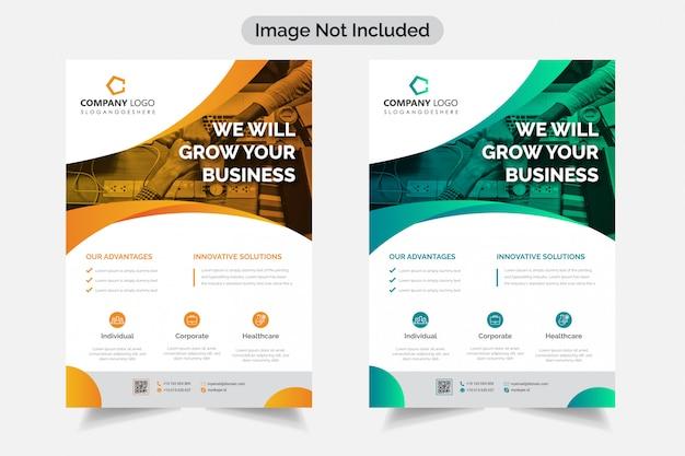 Современный корпоративный бизнес flyer