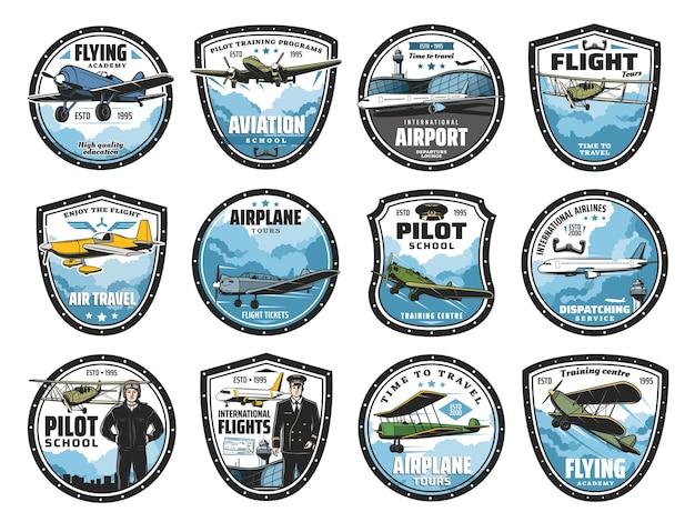 飛行アカデミー、飛行機ツアー、航空会社のフライトアイコンが設定されています。空港派遣サービス、パイロットトレーニングセンター、空の旅のエンブレムまたはバッジ。