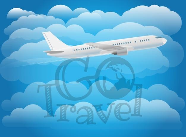 空を飛んでいる航空機。旅行のコンセプトに行く