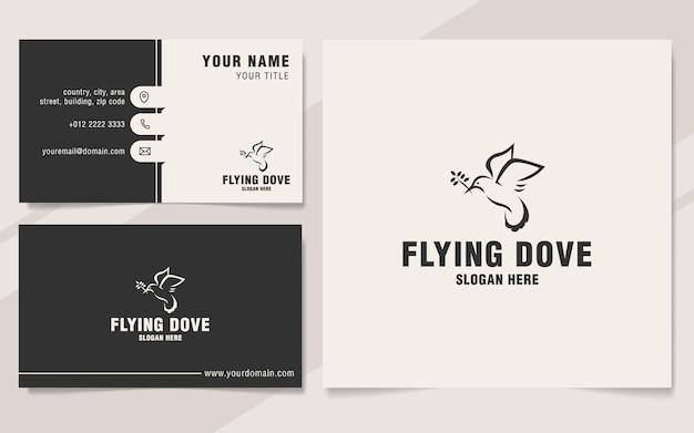 모노그램 스타일의 비행 비둘기 로고 템플릿