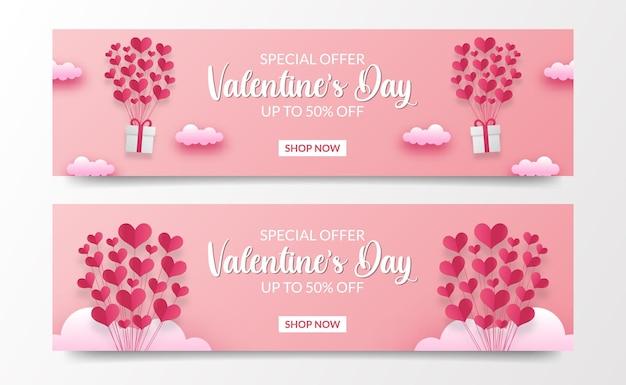 バレンタインデーセールオファーバナーのフライングハート型バルーンペーパーカットスタイルイラスト