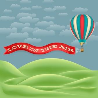 愛のリボンで空に熱気球を飛ばす