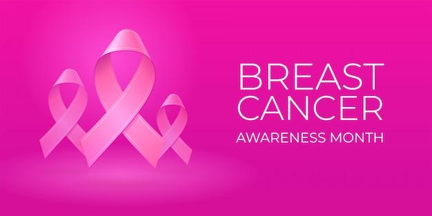 コピースペースと明るいピンクの背景にリアルなピンクのリボンを飛んでいます。乳がん啓発月間タイポグラフィ。 10月の医療のシンボル。バナー、ポスター、招待状、チラシのイラスト。