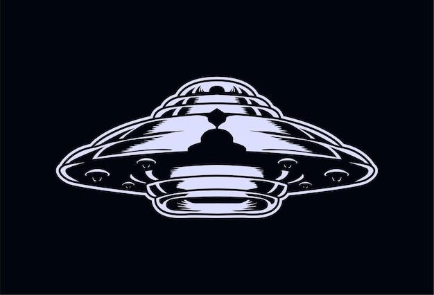 비행 접시 ufo 그림 상세 및 편집 가능