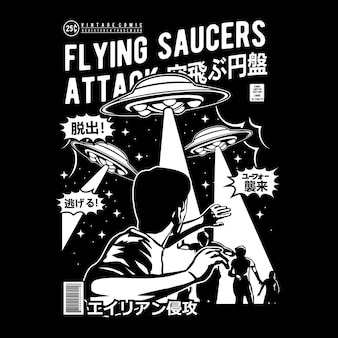 Flying saucers attack comic cover art