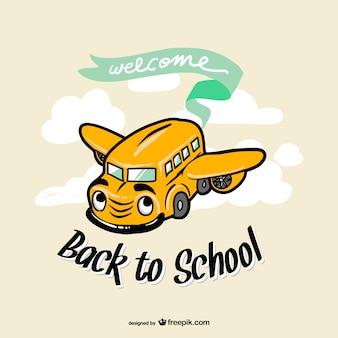 学校のベクトルにスクールバスbackto