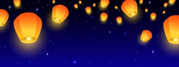 Flying sky lanterns horizontal banner background diwali festival mid autumn festival or chinese