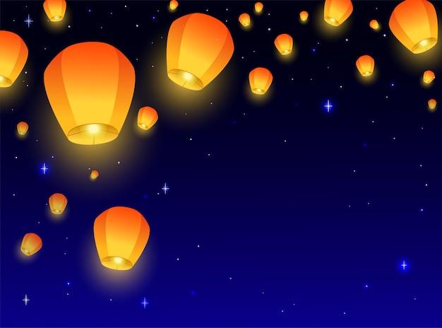 Flying sky lanterns horizontal banner background diwali festival midautumn festival or chinese