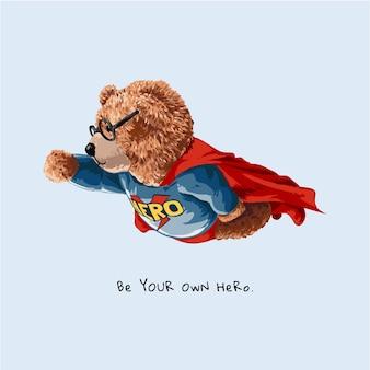 Flying superhero bear toy in glasses illustration
