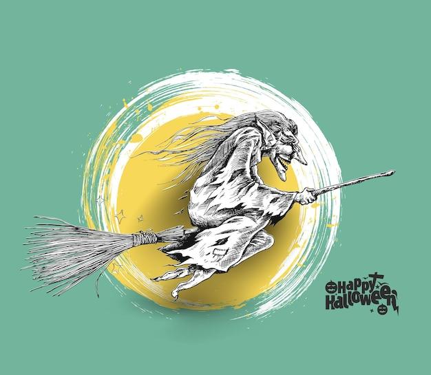 ハッピーハロウィンテキスト、手描きスケッチベクトルイラストと空飛ぶ魔女。