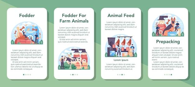 사료 산업 모바일 응용 프로그램 배너 세트입니다. 애완 동물 생산을 위한 식품