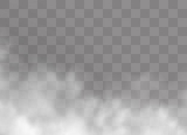 霧または煙。透明感のある特殊効果が際立ちます。白い雲、霧またはスモッグ。