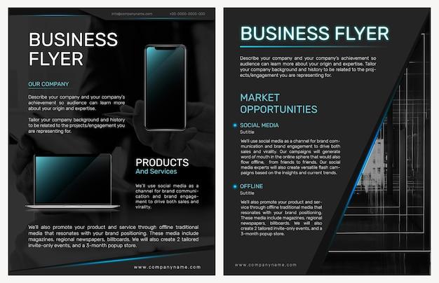 Складной шаблон бизнес-флаера в современном дизайне