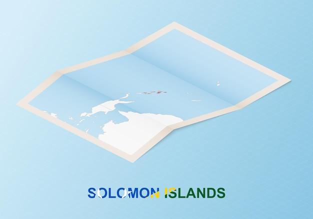 ソロモン諸島と近隣諸国の等角投影図を折りたたんだ紙の地図。