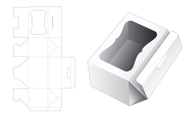 高級ウィンドウダイカットテンプレートを使用した折りたたみボックスパッケージ