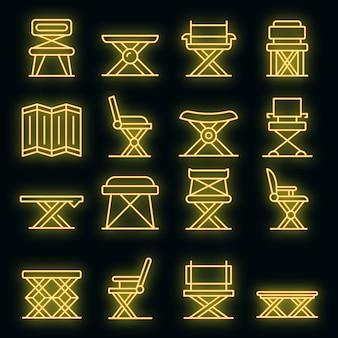 折りたたみ家具アイコンを設定します。黒の折りたたみ家具ベクトルアイコンネオンカラーのアウトラインセット