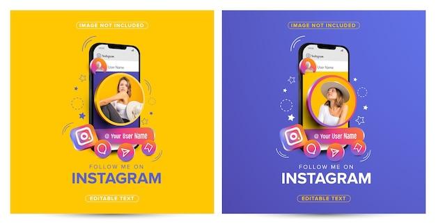 Instagramの正方形のテンプレートで私に従ってください