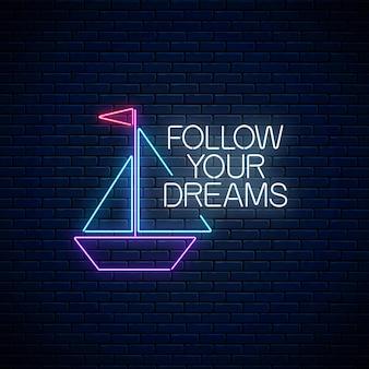 당신의 꿈을 따르십시오 - 어두운 벽돌 벽 표면에 종이 보트 기호로 빛나는 네온 비문 문구. 네온 스타일의 동기 부여 인용문. 삽화.