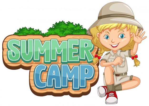 공원에서 귀여운 아이와 함께 여름 캠프를위한 글꼴 디자인
