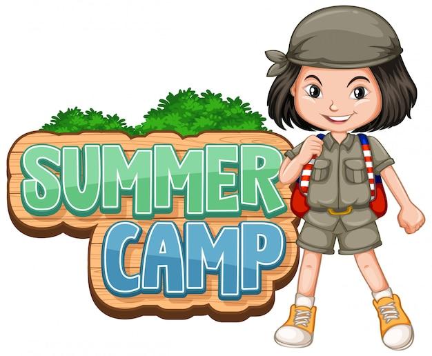 Дизайн шрифта для летнего лагеря с милым ребенком в парке