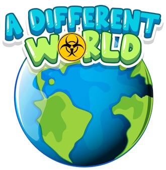 白い背景の上の地球と別の世界という言葉のフォントデザイン