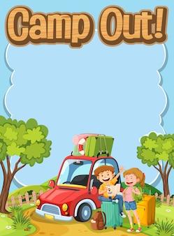 路上で子供と一緒にキャンプする単語のフォントデザイン