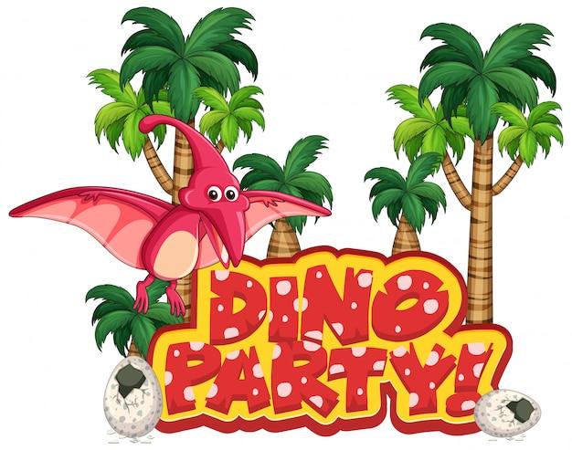 プテラノドンが飛んで単語恐竜パーティーのフォントデザイン