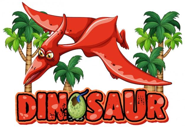 プテラノドンが飛んでいる単語恐竜のフォントデザイン