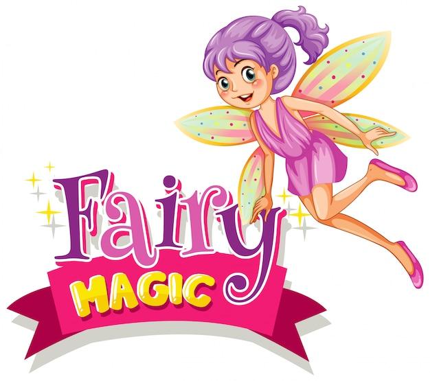 飛んでいる妖精と単語妖精エンチャントのフォントデザイン