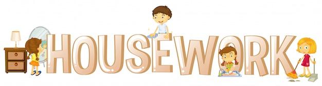 家事をしている子供と単語家事のフォントデザイン