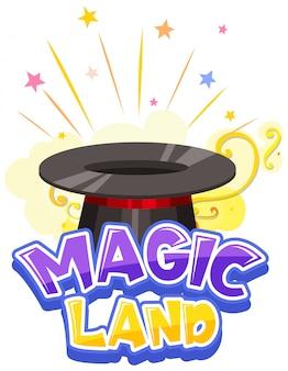 魔法の帽子を持つ単語魔法の土地のフォントデザイン